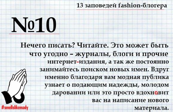 ок10ю
